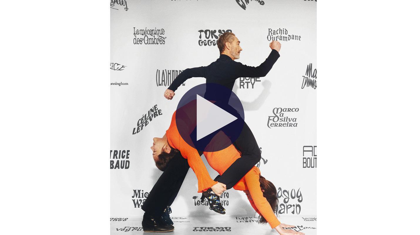 Biennale de la Danse